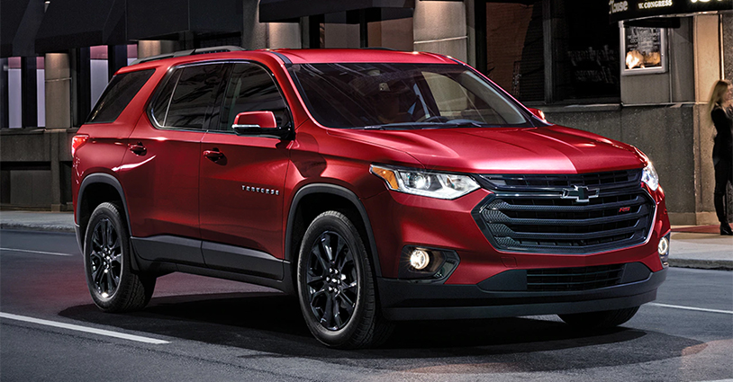 New 2020 Traverse Best Chevrolet Dealership Near New Orleans